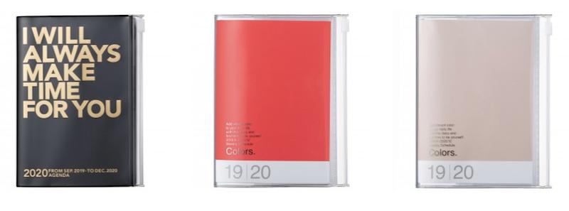 planner bullet journal 2019 2020